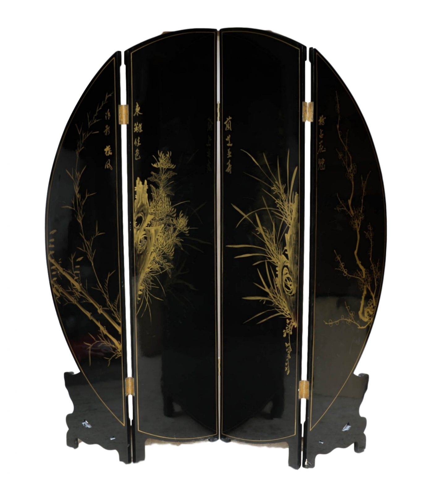 Gorgeous Chinese Four Panel Gilt Lacquer Floor Screen Room